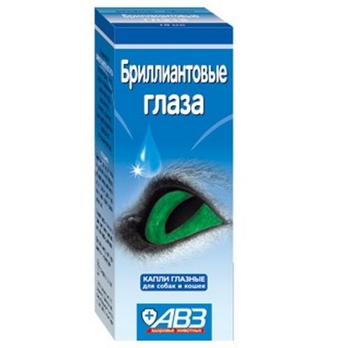 Бриллиантовые глаза капли для кошек и собак инструкция
