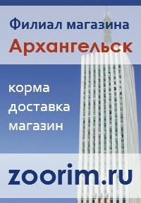 ЗооРим Архангельск